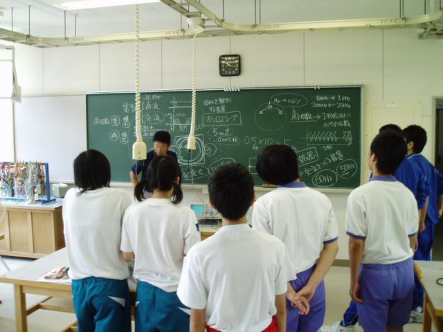 中学生体験入学 34