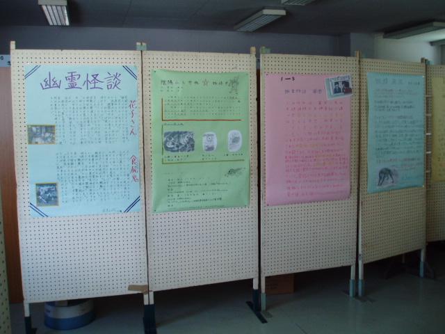 図書展示2
